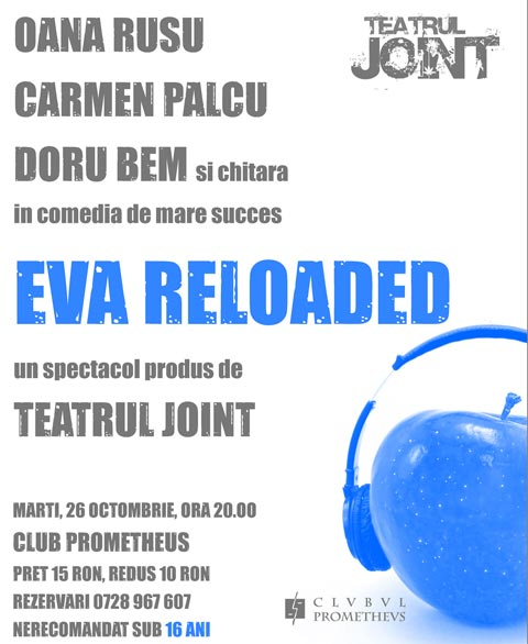 teatrul joint eva reloaded