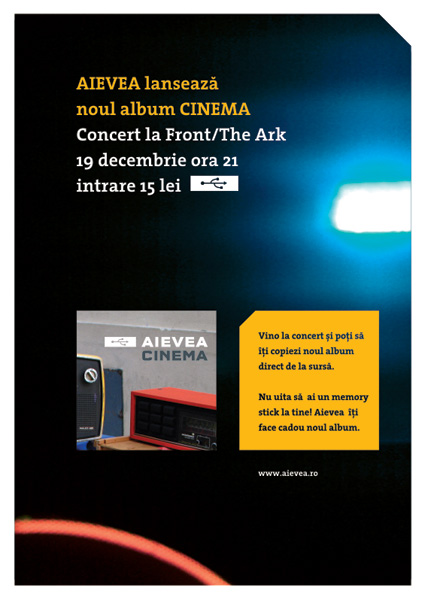 aievea cinema