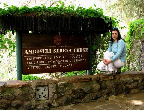Coordonate Amboseli