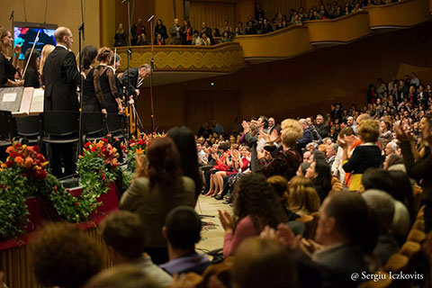 Sala Palatului RCO Royal Concertgebouw Orchestra Amsterdam